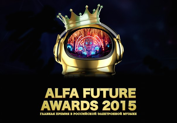 Alfa Future Awards